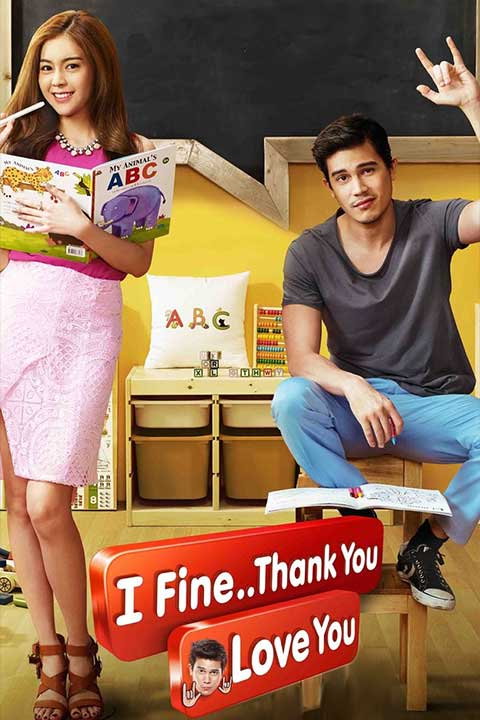 I Fine..Thank You Love You (2014) Thai Movie 480p BluRay 500MB With Bangla Subtitle